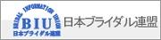 0320-biu_200_50