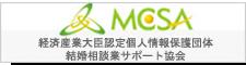 logo_mcsa225